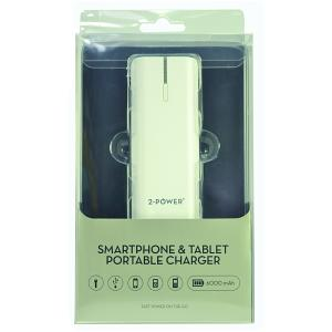 Galaxy S Fascinate 3G Plus Cargador (Bolsillo)