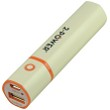 2600mAh Power Bank Portable Charger